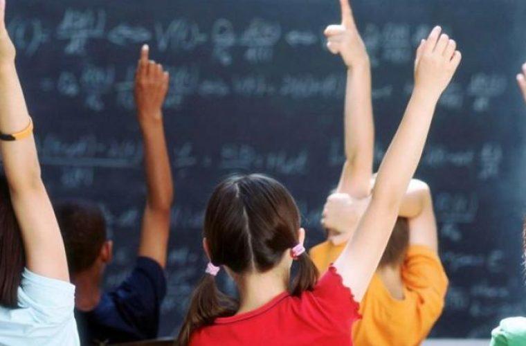 «Εργαστηρίων Δεξιοτήτων»: To νέο μάθημα σε νηπιαγωγεία, δημοτικά και γυμνάσια από τη νέα σχολική χρονιά- Ποιες θεματικές ενότητες θα έχει