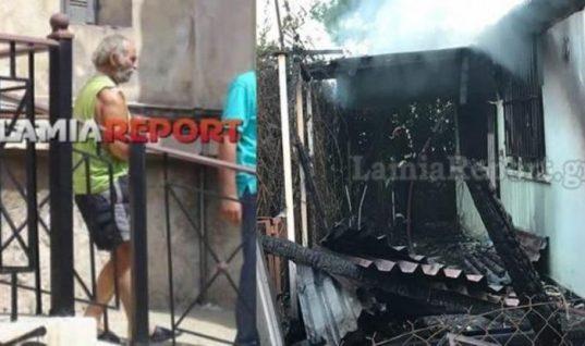 Φθιώτιδα: Έκαψαν το σπίτι του «μακελάρη» που αποφυλακίστηκε στα 5 χρόνια ενώ είχε δις ισόβια