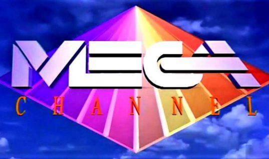 Γιατί όλοι θέλουν την ταινιοθήκη του Mega;
