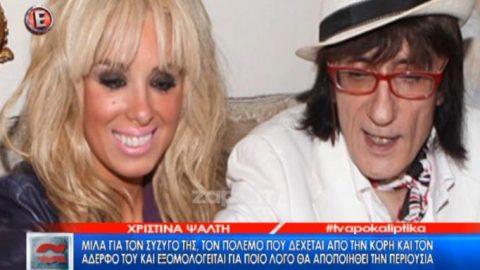 Στάθης Ψάλτης: Συνέντευξη κόλαφος από τη χήρα του ηθοποιού! «Χρεώθηκα με δάνειο γι' αυτούς τους ανθρώπους»!
