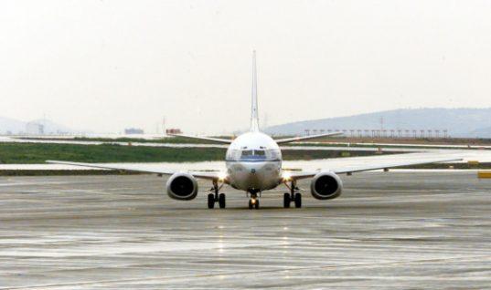 Σκιάθος: Τρόμος στον αέρα – Κεραυνός χτύπησε αεροπλάνο – Τα λόγια του πιλότου, οι ζημιές και ο πανικός των επιβατών!