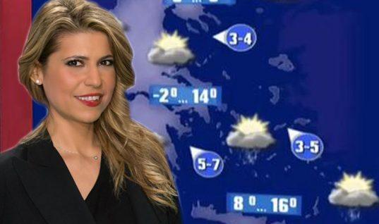 Μαρία Σινιώρη: Δείτε πώς είναι σήμερα η παρουσιάστρια του καιρού του ALTER!