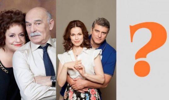 «Κλείδωσε» το 1ο νέο ζευγάρι της «Μουρμούρας» – Ποιοι ηθοποιοί μπαίνουν στη σειρά;
