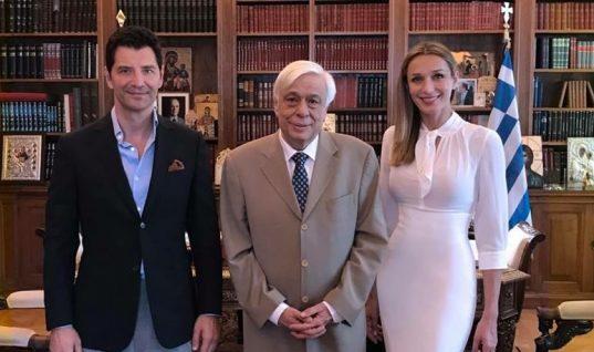 Ο Σάκης Ρουβάς και η Κάτια Ζυγούλη στον Πρόεδρο της Δημοκρατίας
