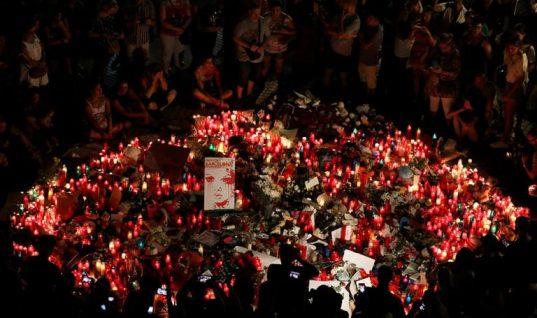 Βαρκελώνη: Πέθανε η Ελληνίδα που τραυματίστηκε στην τρομοκρατική επίθεση