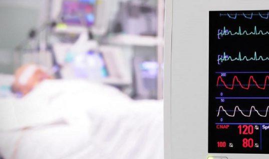 Τραγικό: Καρκινοπαθής στη Λάρισα ζήτησε να τον «κρατήσουν» ζωντανό για να πάρει σύνταξη η γυναίκα του
