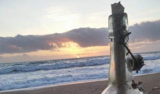 Βρήκαν σε παραλία στη Γάζα μπουκάλι με γράμμα από τη Ρόδο!