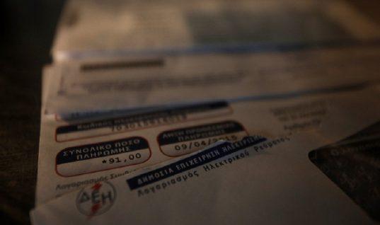 Επιδότηση έως και 150 ευρω στους λογαριασμούς της ΔΕΗ δικαιούχων του ΚΟΤ