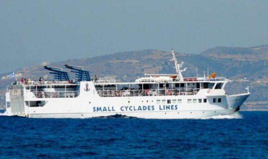 Σκοπελίτης: Το θρυλικό πλοίο των Μικρών Κυκλάδων φεύγει πλήρες ημερών (και αγαθοεργιών)