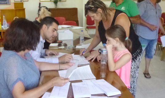 Δωρεάν προμήθεια σχολικών ειδών σε μαθητές πολύτεκνων οικογενειών από την «ΑΠΟΣΤΟΛΗ»