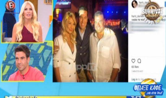Γιώργος Λιάγκας – Φαίη Σκορδά: «Κατέβασαν» την… λάθος λεζάντα κάτω από την κοινή τους φωτογραφία!
