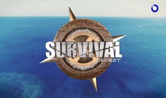 Τηλεοπτική «βόμβα»: «Κόβεται» το Survival Secret του Epsilon!
