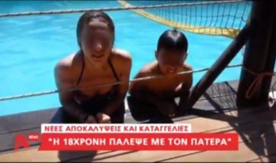 Πετρούπολη: Πέθανε η 18χρονη