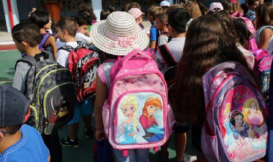 ΓΣΕΕ: Πότε οι γονείς δικαιούνται άδεια σχολικής παρακολούθησης