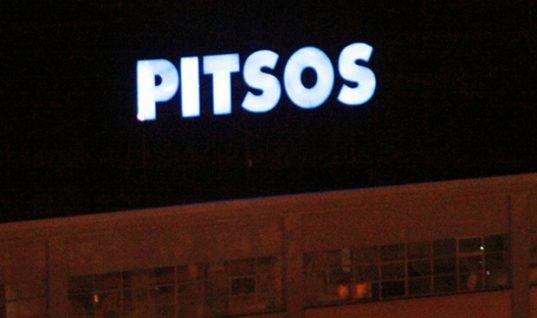 Τέλος εποχής. Κλείνει το εργοστάσιο της πρώην Πίτσος στου Ρέντη