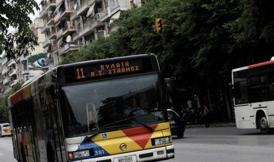Οδηγός του ΟΑΣΘ λογομάχησε με επιβάτη, παράτησε το λεωφορείο και έφυγε