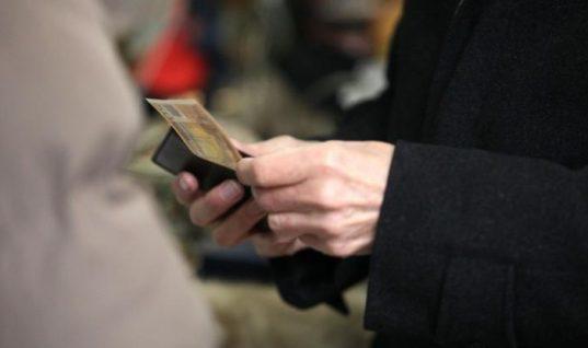 Κοινωνικό Μέρισμα: Ποιοι θα πάρουν 1.000 ευρώ έως τα Χριστούγεννα