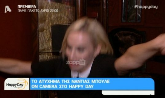 Νάντια Μπουλέ: Αναπάντεχο ατύχημα μπροστά στην κάμερα!