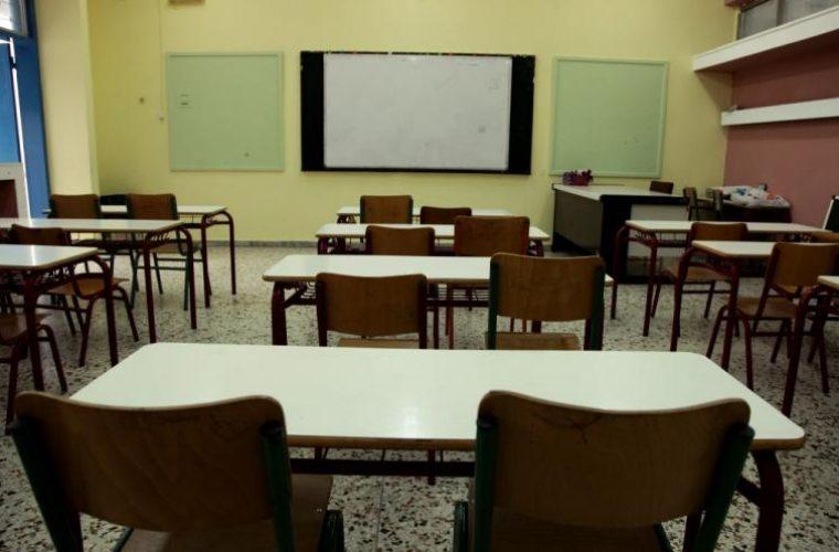Επείγουσα απόφαση: Κλειστά τα σχολεία της Αττικής την Παρασκευή