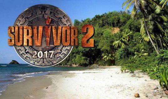 Άλλο παιχνίδι: Οι 7 μεγάλες αλλαγές που κάνει ο ΣΚΑΪ στο Survivor 2