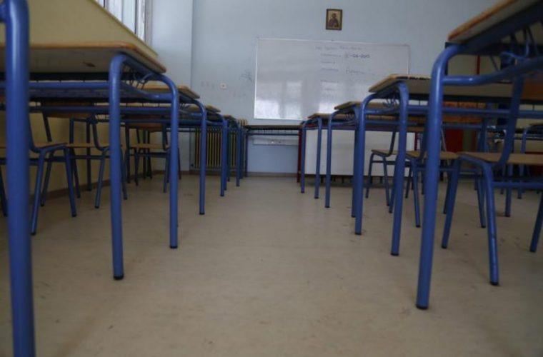 Άλιμος: Δασκάλα έβαλε μαθητές να ξυλοκοπήσουν 9χρονο συμμαθητή τους!