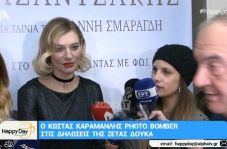 Ο Κώστας Καραμανλής κάνει videobombing και καταστρέφει τη συνέντευξη της Ζέτας Δούκα!