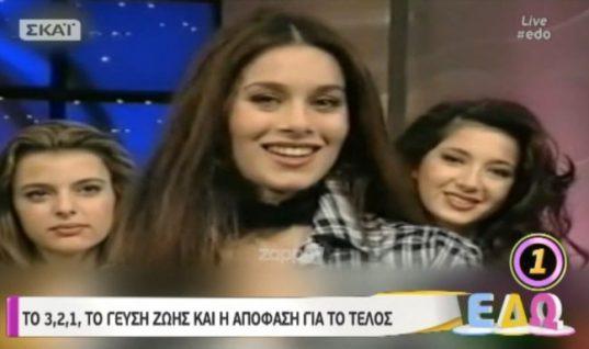 Κωνσταντίνα Στεφανοπούλου: Πώς είναι σήμερα η παρουσιάστρια, 15 χρόνια μετά;