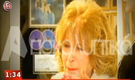 Ξέσπασε σε κλάματα η Δέσποινα Στυλιανοπούλου: «Είμαι μόνη. Θέλω να φύγω με αξιοπρέπεια»