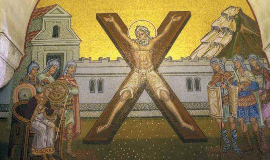 Σταυρός Αγίου Ανδρέα: Η ιστορία του