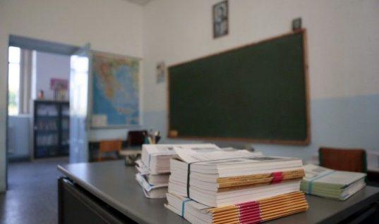 Τι αλλάζει σε Γυμνάσια και Λύκεια: Δικαιολογημένες απουσίες τέλος