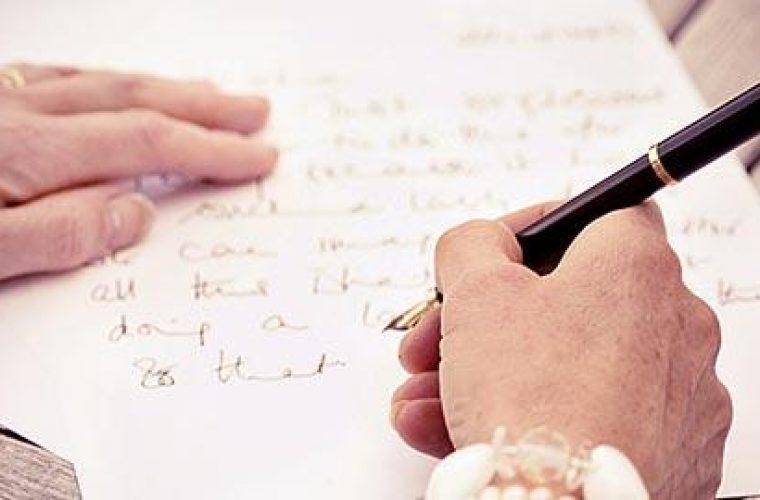 «Ένα κρυφό, αποχαιρετιστήριο γράμμα από τη μαμά μου»