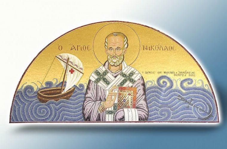 Αγιος Νικόλαος: Πως έγινε προστάτης των ναυτικών