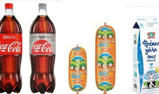 Αποσύρονται από τα σούπερ μάρκετ προϊόντα μετά τις απειλές για επιμόλυνσή τους