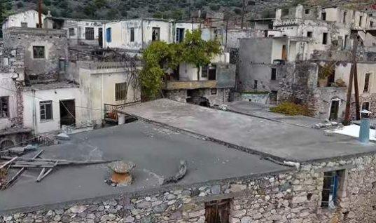 Καλάμι: Το εγκαταλελειμμένο χωριό της Κρήτης που διεκδικεί βραβείο στο Λος Αντζελες! (vid)