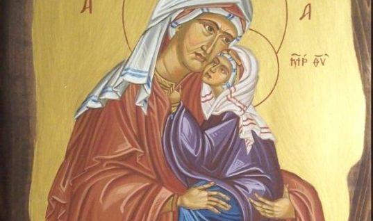 Αγία Άννα: Η μητέρα της Παναγίας και το θαύμα της τεκνογονίας