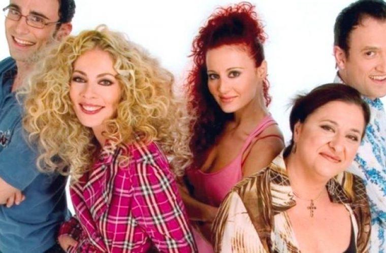 Τεστ παρατηρητικότητας: Τι δεν κράτησαν ποτέ στα χέρια τους οι 5 πρωταγωνιστές του Παρά Πέντε και για ποιο λόγο;