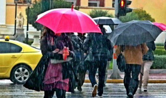 Έκτακτο δελτίο της ΕΜΥ: Απότομη επιδείνωση του καιρού