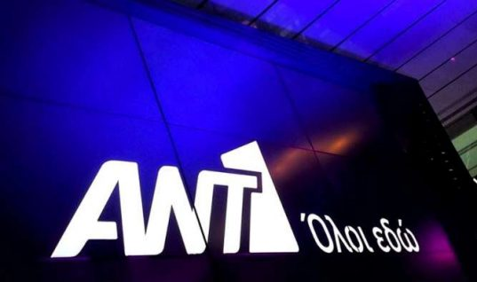 Η μεγάλη επιστροφή: Ο ΑΝΤ1 ετοιμάζεται να επαναφέρει τη δημοφιλέστερη σειρά της 20ετίας;