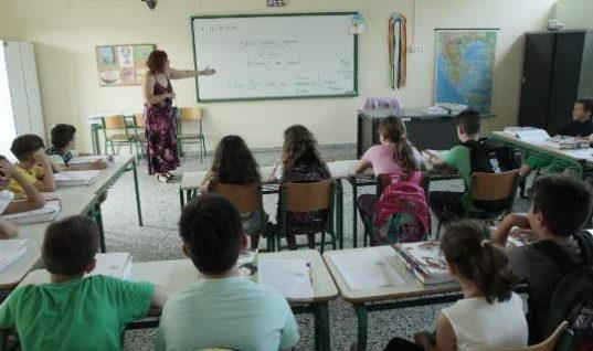Καθηγήτρια προσέβαλε μαθήτρια από το «Χαμόγελο του Παιδιού» μπροστά σε όλη την τάξη