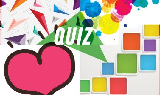 Εσύ τι χαρακτήρα έχεις; Τετράγωνο, τρίγωνο ή κύκλo; Κάνε το τεστ…