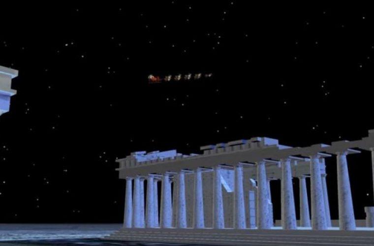 Δείτε τον Άγιο Βασίλη πάνω από την Ακρόπολη! – Πέρασε από την Ελλάδα το βράδυ της Κυριακής (Vid)