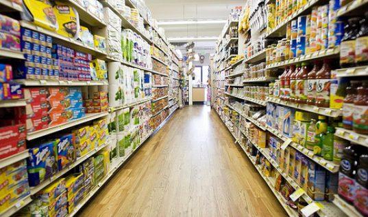 Νέες απειλές από αντιεξουσιαστές για δηλητηριασμένα τρόφιμα στα σούπερ μάρκετ
