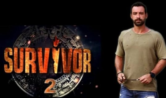 Survivor 2: Αυτοί οι Διάσημοι παίκτες θα πάνε στον Άγιο Δομίνικο!