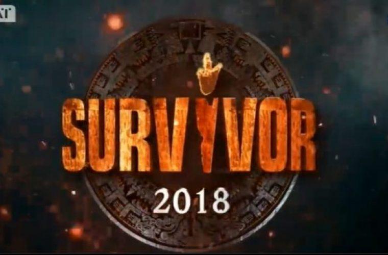 Survivor 2: Αυτοί είναι οι διάσημοι άντρες του ριάλιτι!