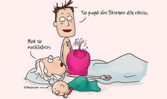 10 σκίτσα που θα μιλήσουν στην καρδιά της μάνας!