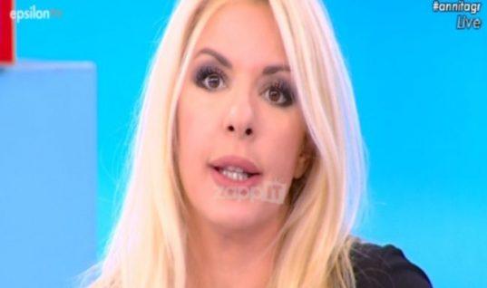 Ξέσπασε η Αννίτα Πάνια: «Δεν μπορώ άλλο!»