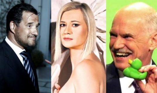 Κουίζ: Έλληνες πολιτικοί στα νιάτα τους – Μπορείς να τους αναγνωρίσεις;