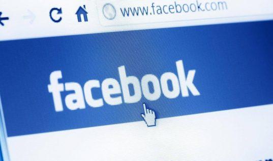 Σύντομα το Facebook θα ξέρει ακόμα και το εισόδημά σου!