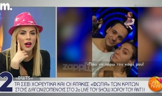 Το βίντεο της Ευρυδίκης Βαλαβάνη που «καίει» την Πηνελόπη Αναστασοπούλου! «Κάνεις σαν μικρό κοριτσάκι!»