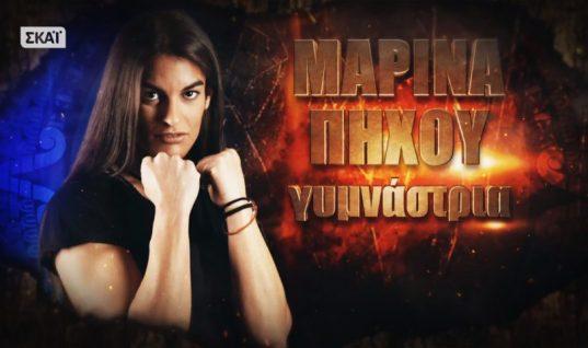 Survivor: Αποχώρησε η Μαρίνα Πήχου! «Λύγισαν» οι παίκτες με την αποκάλυψη που έκανε…